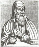 Origen of Alexandria (from André Thevet)
