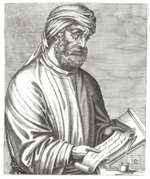 Tertullian of Carthage (from André Thevet)